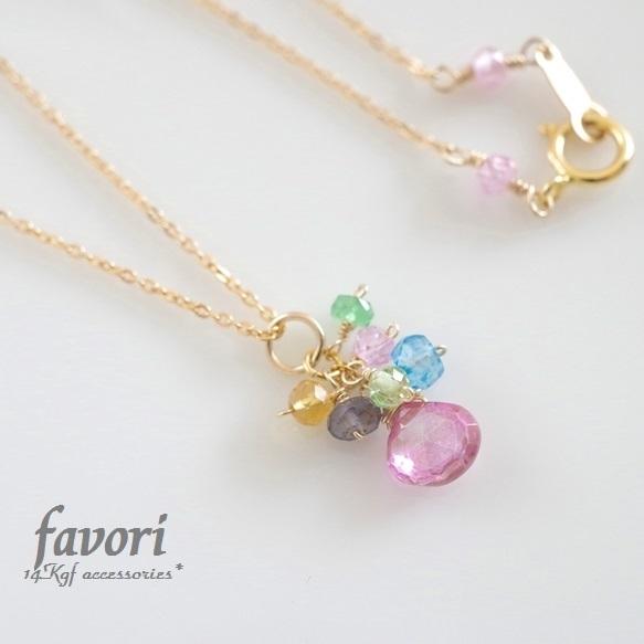 Nosegay〜小さな花束ネックレス 14Kgf製