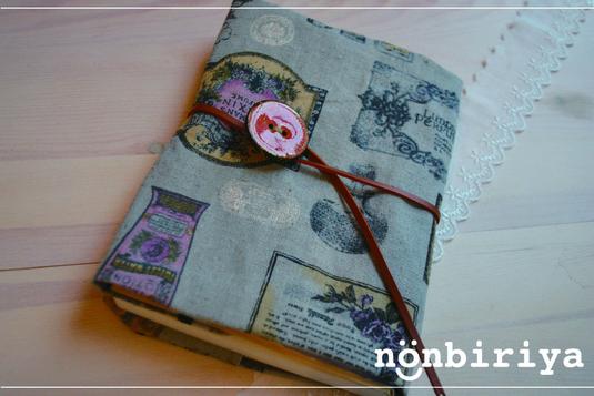 Bookcover*
