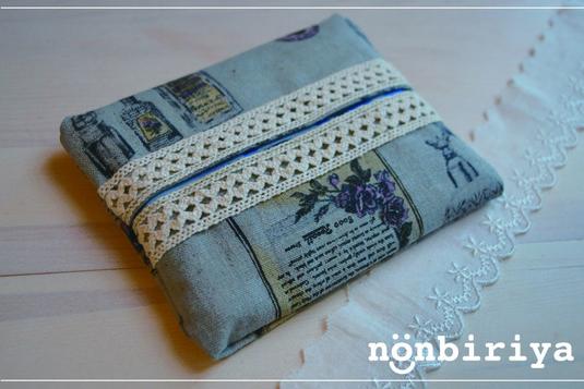 Tissue-case★
