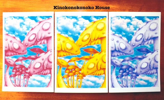 きのこの集合写真3色ポストカードセット