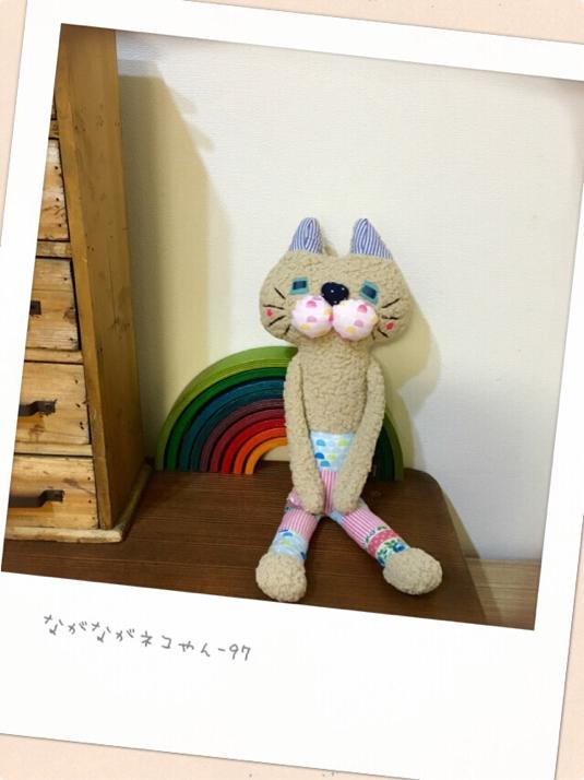 ながながネコやん-97