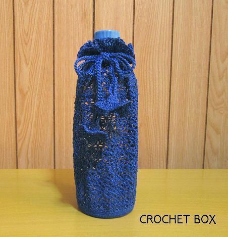 丸いお花模様・ペットボトルホルダー 青ラメ