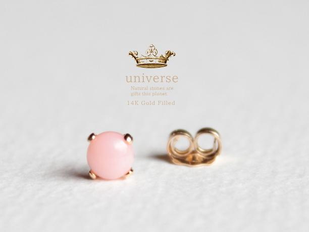 Universe/10 ピンクオパール天然石スタッズピアス