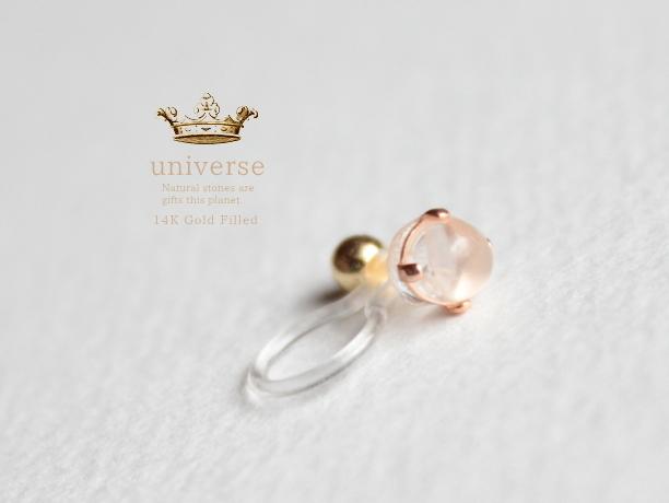 Universe/6 ムーンストーン天然石ノンホールピアス