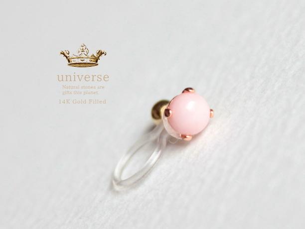 Universe/10 �ԥ��ѡ���ŷ���ХΥ�ۡ���ԥ���