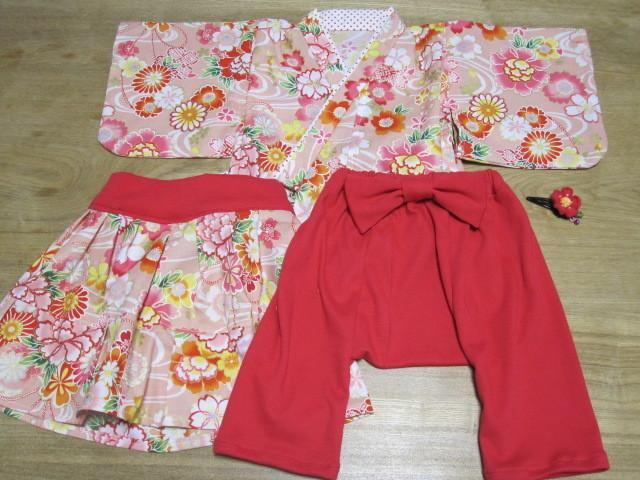 オーダー製作します 80cm 着物&袴もどき&スカート、髪飾り
