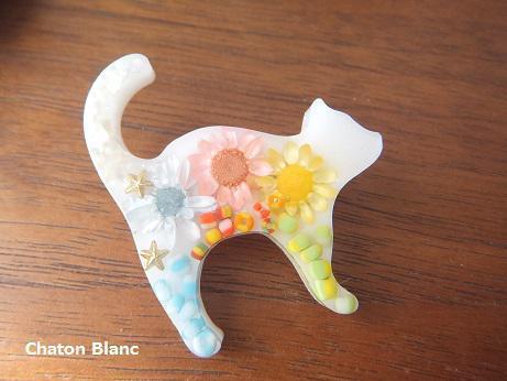 カラフル猫ブローチ
