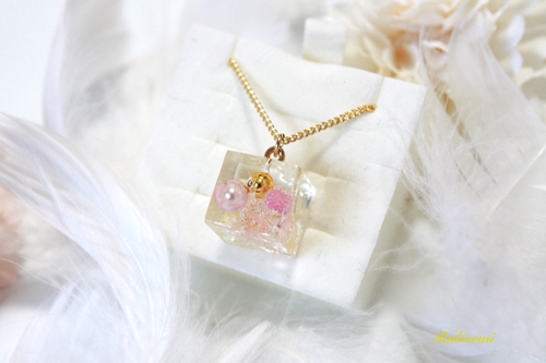 Sweet Pink (CUBE)