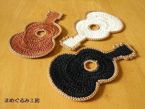 ギター コースター 3枚組