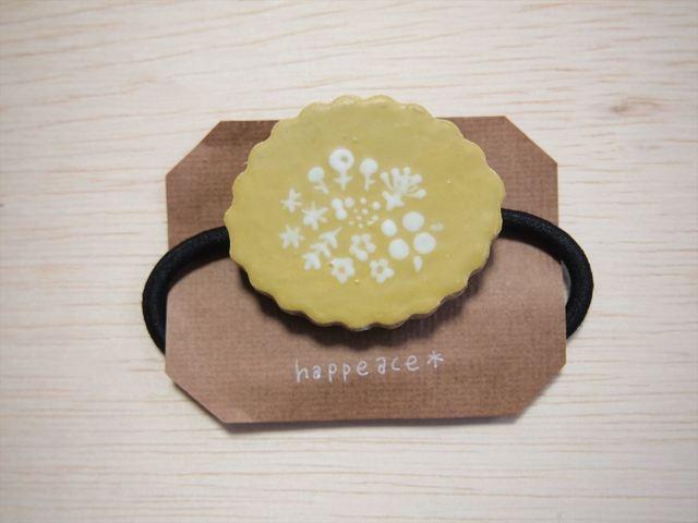 〔陶器ヘアゴム〕botanical  tart (YE)