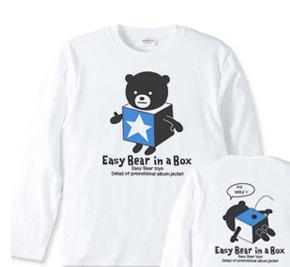 イージー☆ベア in a box  長袖Tシャツ【受注生産品】