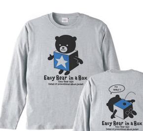 【再販】イージー☆ベア in a box  長袖Tシャツ【受注生産品】