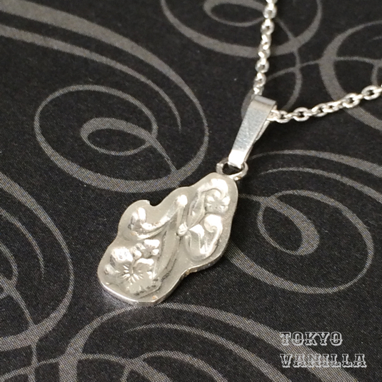 Hawaiian Jewelry イニシャルネックレス