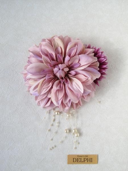 【1点もの】大輪ダリア(モーヴ)の髪飾り・コサージュ(2way)