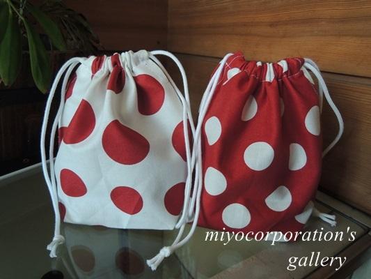 コップ袋2枚セット.赤白ドット