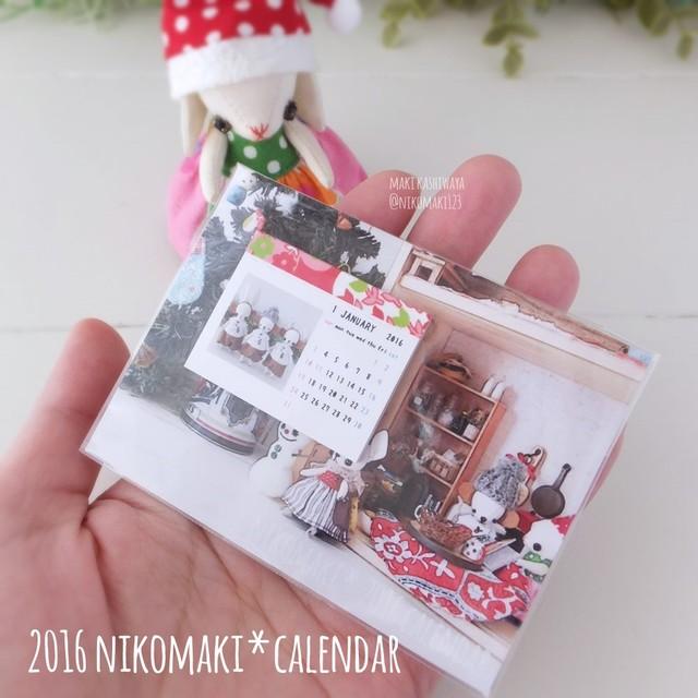 2016 nikomaki*カレンダー
