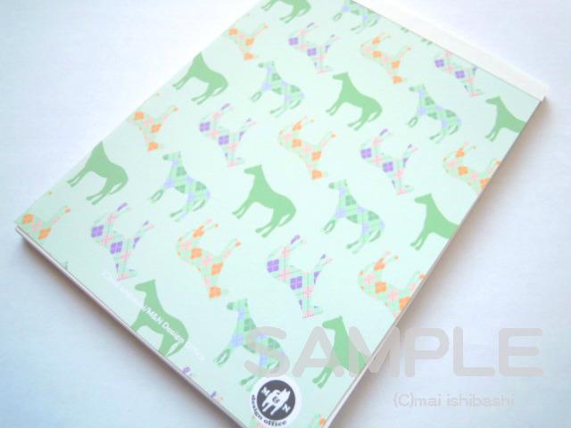 馬のイラストメモ帳(グリーン)