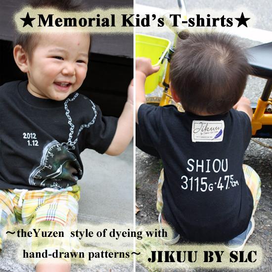 【JIKUU】 手描き懐中時計『メモリアルキッズTシャツ』【受注生産品】