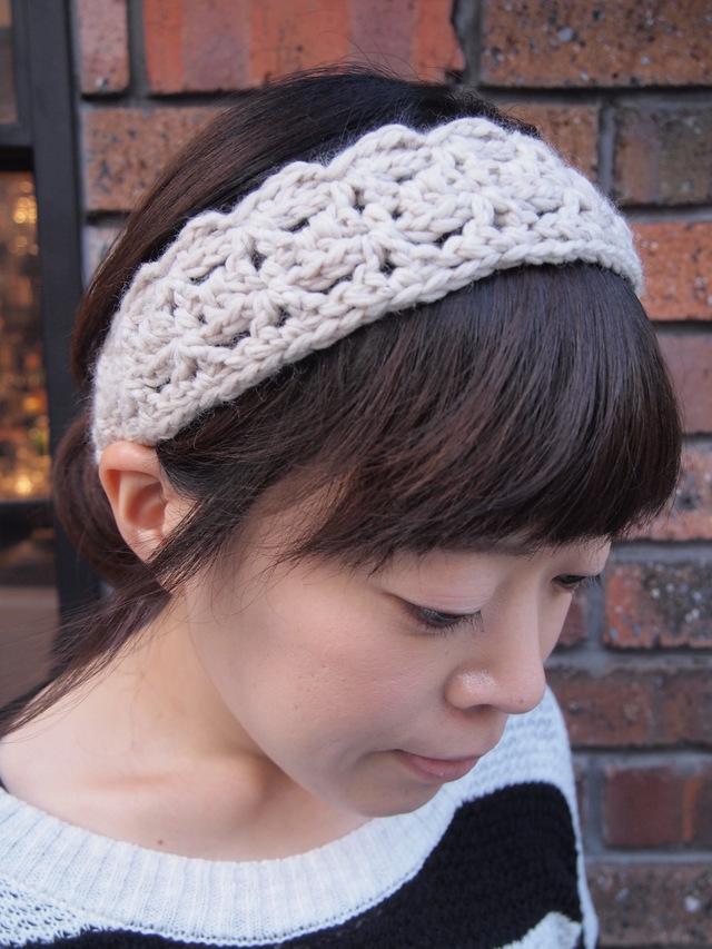 かぎ針編みのヘアバンド【ライトベージュ】