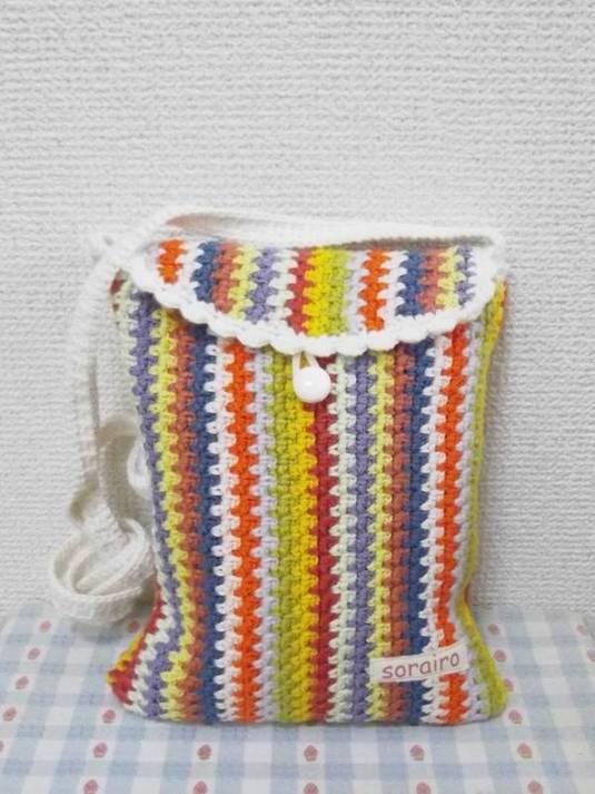 かぎ針編みのカラフルポシェット(小)