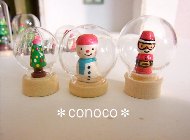 *クリスマス*ガラスドーム*3個セット