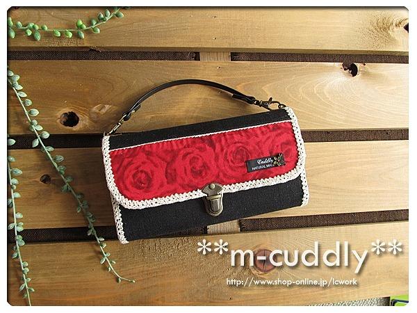 長財布バッグ エキゾチックな薔薇&ブラックリネン