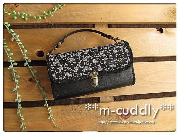 ブラック合皮&yuwaつる薔薇 長財布バッグ