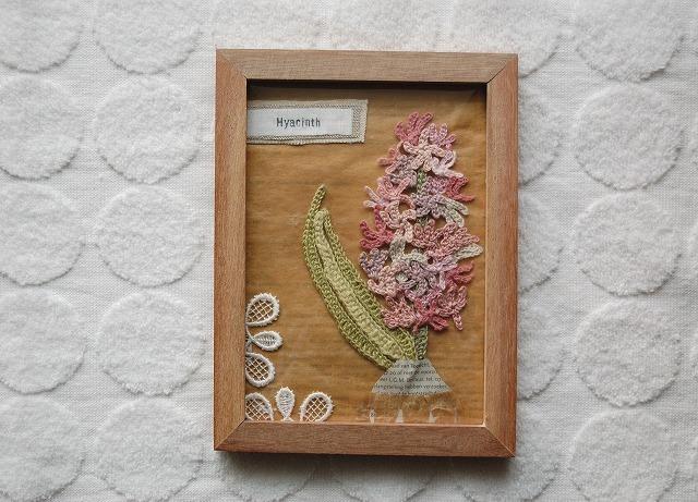 手編みコラージュフレーム【ピンクのヒヤシンス】 PinkHyacinth