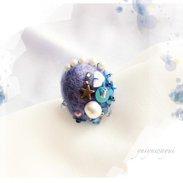ホシゾラノスズネウタの指輪*(2)
