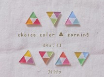 choice color △ earning  No.4