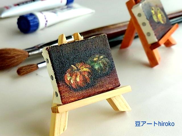ちいさなキャンバス〜pumpkin〜
