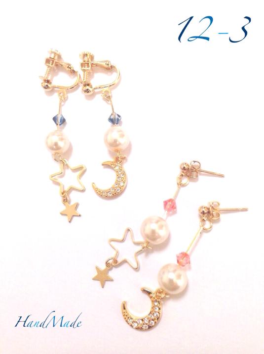 Moon star earring/pierce