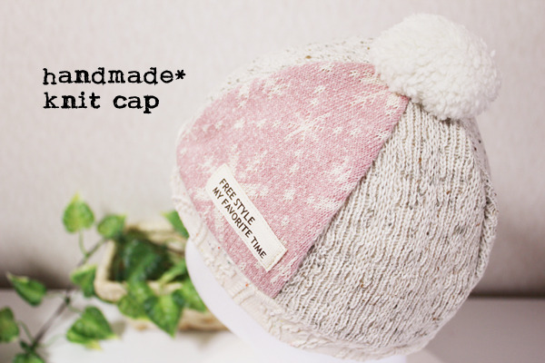 オーダー*まんまるどんぐりニット帽*52*ピンク雪の結晶*