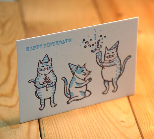 グリーティングカード 猫たちがハッピーバースディ【ブルー】