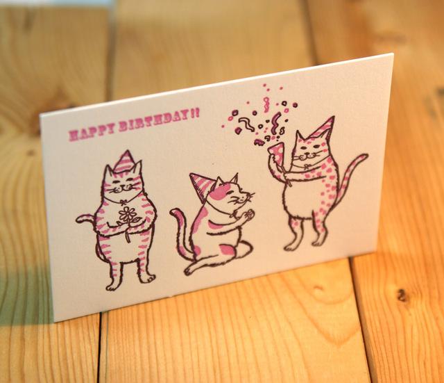 グリーティングカード 猫たちがハッピーバースディ【ピンク】