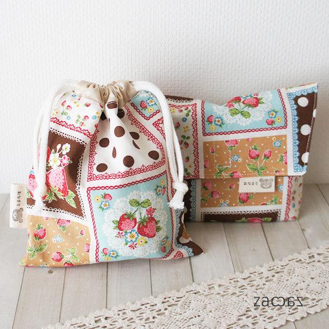 【販売終了】コップ袋とお弁当袋*イチゴ