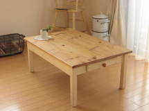 drawer low TABLE