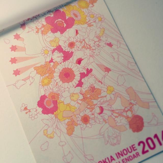 NOKIA INOUE  CALENDAR 2016