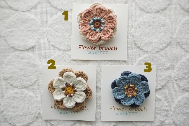 2枚重ねの Flower brooch お花ブローチ