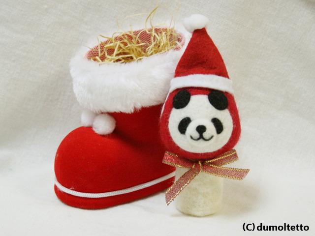 Christmasienipam!キノコパンダマスコ...