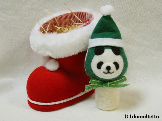 Christmasienipam!キノコパンダマスコットブーツ【緑】