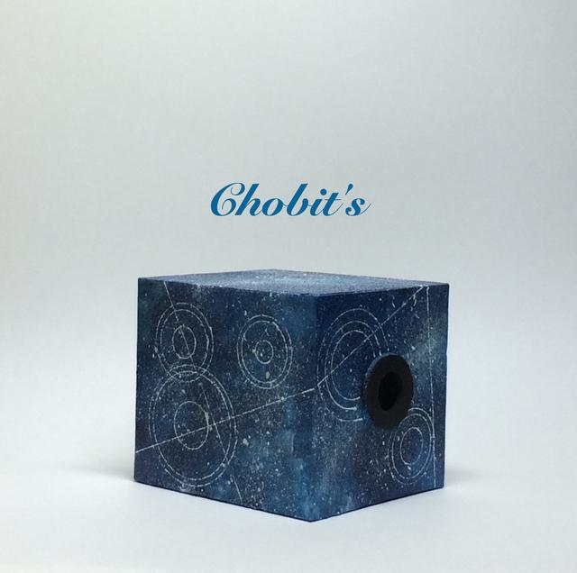 最小宇宙の小箱(Star Box Type H)