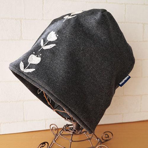 圧縮ウールニット生地のニット帽(Tori)