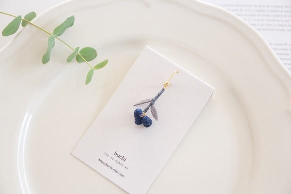 ito hana piace/earring【片耳用・紺/グレー】