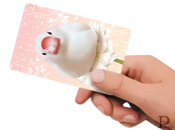 ICカードステッカー 文鳥