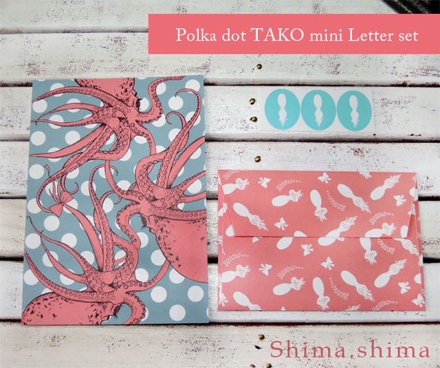 Polka dot TAKO mini Letter set