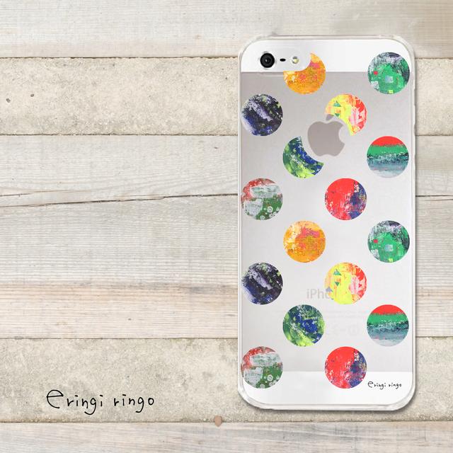 まんまるのセカイ iPhone case(6)