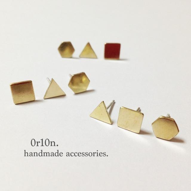 Brass mini pierce.