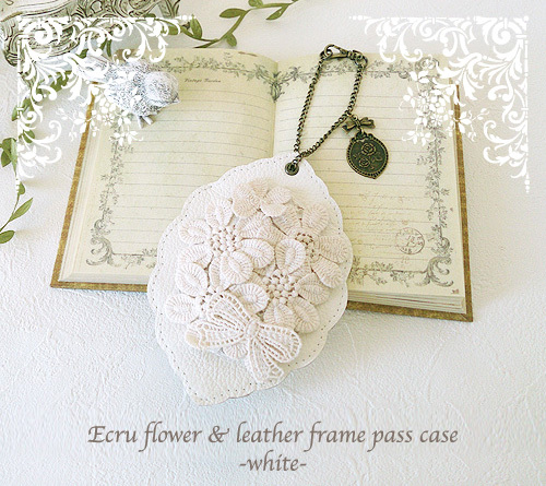 Ecru flower & leather frame pass case -white-