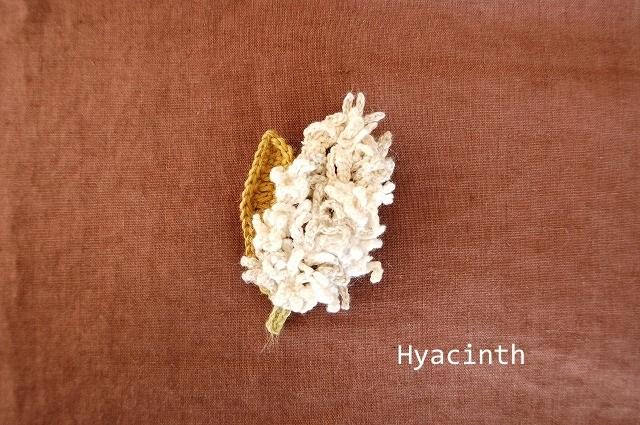White hyacinth 白いヒヤシンスブローチ